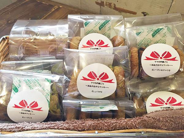 ママプロおすすめのおいしいダイエットクッキー【米ぬかおからクッキー】